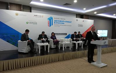 Ульяновские власти создадут логистические хабы в Азии и на Ближнем Востоке в 2020 году