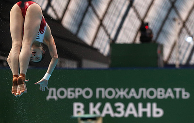 Казань примет ЧЕ по плаванию на короткой воде 2021 года и ЧЕ по водным видам спорта - 2024