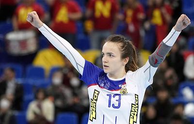 Командная игра и хет-трик вратаря. Российские гандболистки победили сборную Румынии на ЧМ