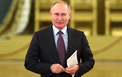 Путин проводит заседание СПЧ. Видеотрансляция