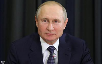 Путин принимает участие в приеме в честь Дня Героев Отечества. Видеотрансляция