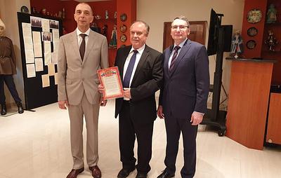 Глава русского музея представил книгу об истории казаков в Австралии