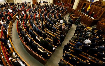 Как решался вопрос о предоставлении Донбассу особого статуса