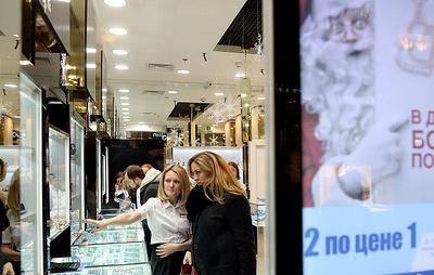 Роспотребнадзор: закон защищает потребителя при дистанционной покупке ювелирных изделий