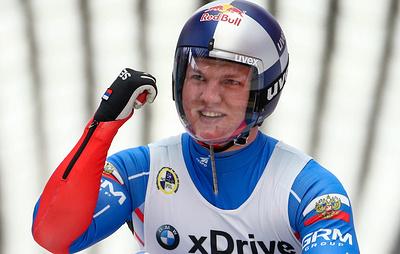 Российский саночник Репилов стал первым на этапе Кубка мира в Канаде