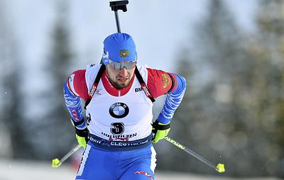 Логинов занял второе место в гонке преследования на этапе Кубка мира по биатлону