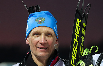 Драчев считает, что у российских биатлонистов есть шанс выступить на ЧМ под флагом страны