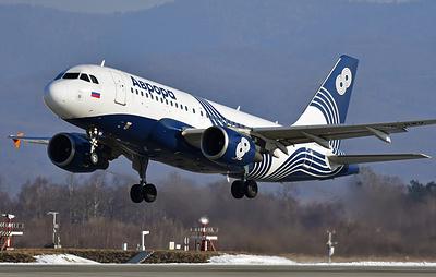 Льготные авиабилеты стали доступны для жителей севера Хабаровского края