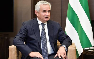 Итоги деятельности Рауля Хаджимбы на посту президента Абхазии за шесть лет