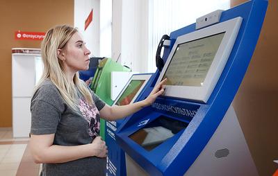 Действие регионального материнского капитала в Забайкалье продлили до 2022 года