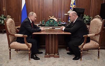 Путин внес кандидатуру Мишустина на должность премьер-министра