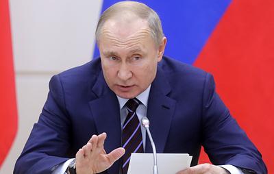 Путин заверил, что две первые главы Конституции не будут меняться