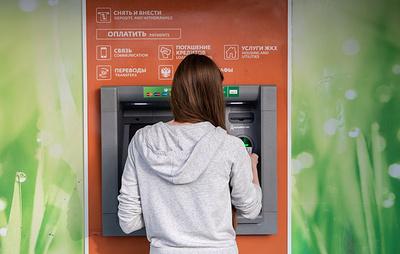 Роскачество порекомендовало не пользоваться уличными банкоматами