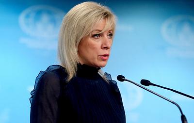 Захарова прокомментировала отставку премьер-министра Украины