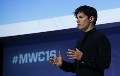 Павел Дуров представил суду в США информацию о Telegram и продаже цифровых токенов Gram