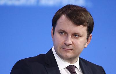 И.о. главы Минэкономразвития РФ Максим Орешкин примет участие в форуме в Давосе