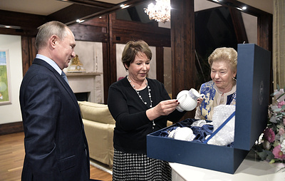 Путин поздравил с днем рождения Татьяну Юмашеву
