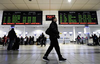 Прокуратура начала проверку после возгорания двигателя самолета в Новосибирске