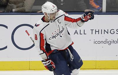 Овечкин: войти в топ-10 снайперов в истории НХЛ - нечто особенное