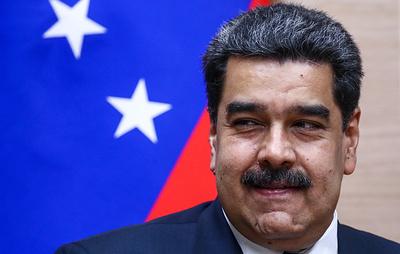 Мадуро заявил, что готов к прямому диалогу с США