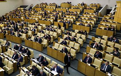Совет Госдумы поставил на 23 января первое чтение законопроекта о поправке к Конституции