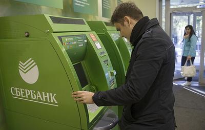 В Сбербанке рассказали, как из-за фейка из его банкоматов за полдня сняли 250 млрд рублей