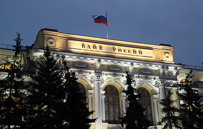 ЦБ отозвал лицензию у Нижневолжского коммерческого банка