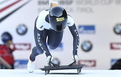Скелетонистка Никитина заняла третье место на этапе Кубка мира в Кёнигсзе