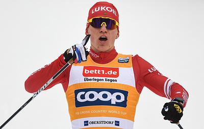 Российский лыжник Большунов стал первым в скиатлоне на этапе Кубка мира в Германии