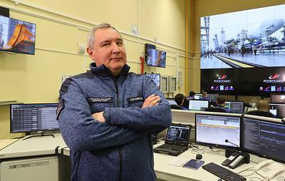 Рогозин заявил, что Россия останется для других стран проводником в космос