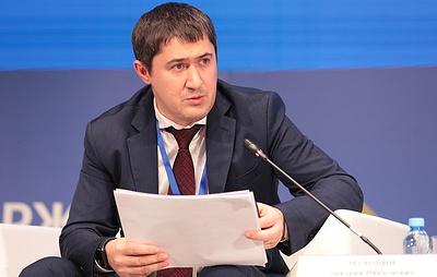Биография врио губернатора Пермского края Дмитрия Махонина