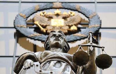 В России могут распространить суд присяжных на все категории особо тяжких дел