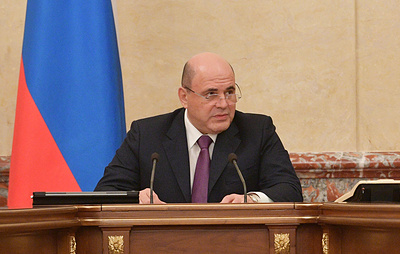 Мишустин подписал постановление об увеличении числа заместителей министра спорта до шести