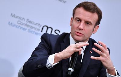 Макрон считает Европу реальным партнером для России
