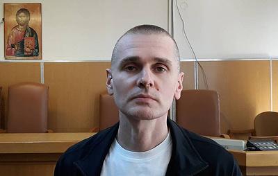 В МИД Франции заявили, что передали в Минюст запрос об экстрадиции Винника в Россию