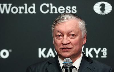 Карпов: российские шахматисты имеют шансы одержать победу на турнире претендентов