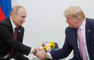 Трамп в 2018 году получил от Путина набор серебряных монет к чемпионату мира по футболу