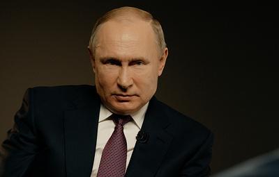 Путин держит подчиненных в напряжении, чтобы не расслаблялись