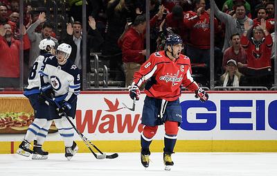 """""""Вашингтон"""" победил """"Виннипег"""". Овечкин преодолел рубеж в 700 заброшенных шайб в НХЛ"""