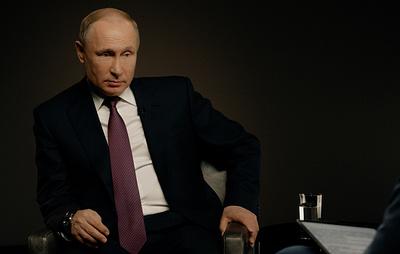 Путин отметил позитивную роль активности общества по делу Голунова