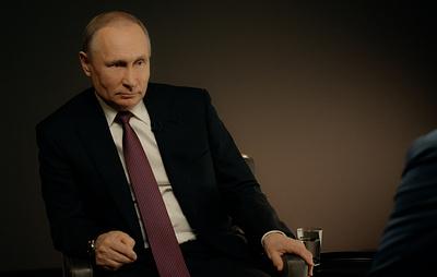 Путин заявил, что Россия ответит любому агрессору так же, как СССР фашистам