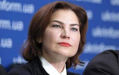 Биография генпрокурора Украины Ирины Венедиктовой
