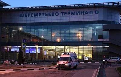 Шереметьево с 1 апреля закроет терминал D из-за снижения пассажиропотока