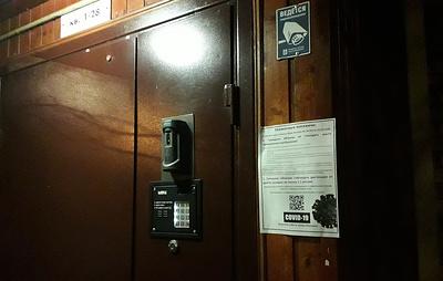 Власти Москвы могут обеспечить граждан на карантине смартфонами