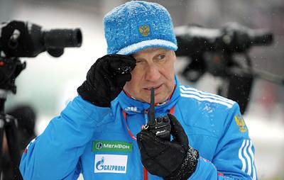 Польховский: система отбора биатлонистов в сборную РФ вызвала полемику в тренерском совете
