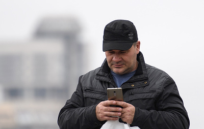 Россияне смогут бесплатно переводить до 100 тыс. рублей в месяц по номеру телефона