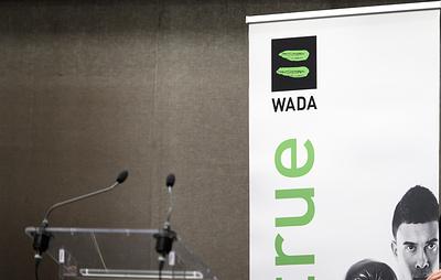 WADA ответило на слова Позднякова о предвзятости организации к российским спортсменам
