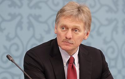 Песков: день голосования по поправкам в Конституцию РФ 1 июля может стать нерабочим