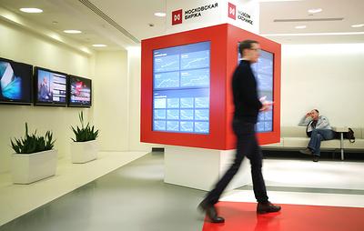 """Акции """"Норникеля"""" на Мосбирже падают на 5%"""