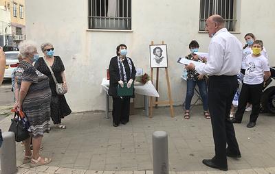 В канун дня рождения Пушкина в Тель-Авиве прошла поэтическая встреча, посвященная поэту